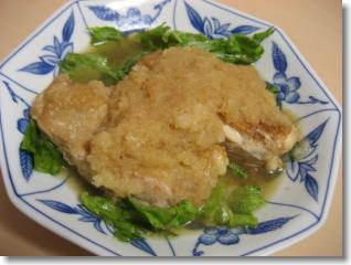 鶏肉の大根煮