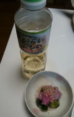 赤玉ねぎ レシピ 酢の物