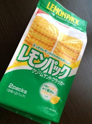 リッツのレモン版、レモンパック クリームサンドがうまい
