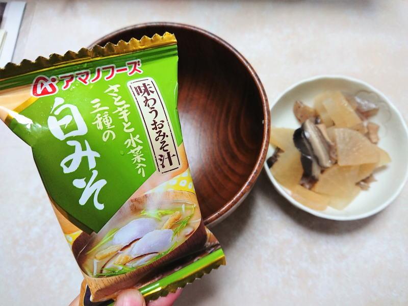おでんのリメイク(アレンジ)味噌汁がウマーイ!