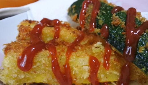ズッキーニのチーズフリット、食感楽しい野菜のフライ